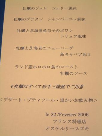 06-02-22.JPG