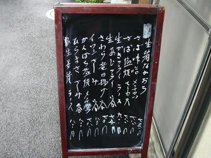 081006-02.jpg