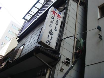 081105-01.jpg