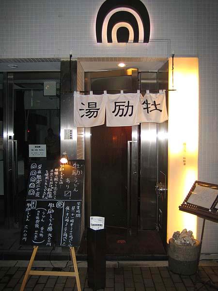 2006-02-16-2.jpg