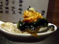 kasumichou-2004-11-23-1.jpg