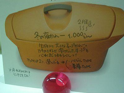 udon200611a.jpg