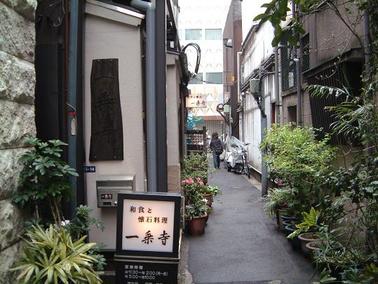 銀座 一乗寺