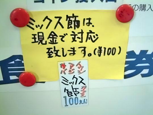 06-09-02-5.JPG