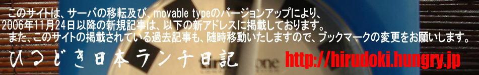 hiru_banner.jpg